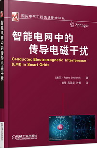 Conducted_Electromagnetic_Interface(EMI)_in_Smart_Grids_R.Smolenski.